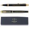 Zestaw Parker IM czarny GT Pióro wieczne Długopis Grawer 2